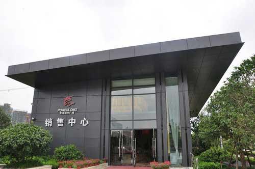 平博体育app宝龙城市广场艺术中心